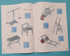 Grundschul-Metallbaukasten Construction C166